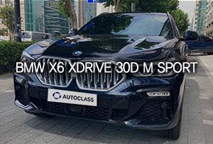 2021 BMW X6 30d 리스 출고