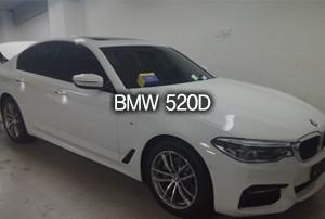 BMW 520d 출고