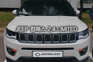 Jeep 컴패스 2.4 Limited (4wd) 출고
