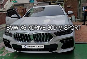 BMW X6 xDrive 30d M Sport 리스출고