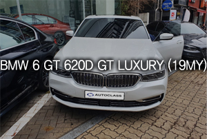 BMW 6 GT 620d 출고