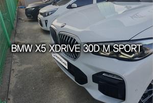 BMW X5 출고