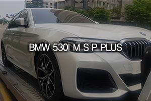 BMW 5시리즈 530i MSP 리스 출고