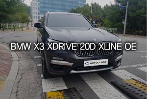 BMW X3 출고